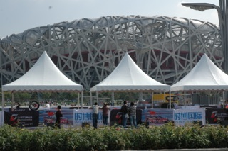 triathlon worlds 2011 Beijing 096